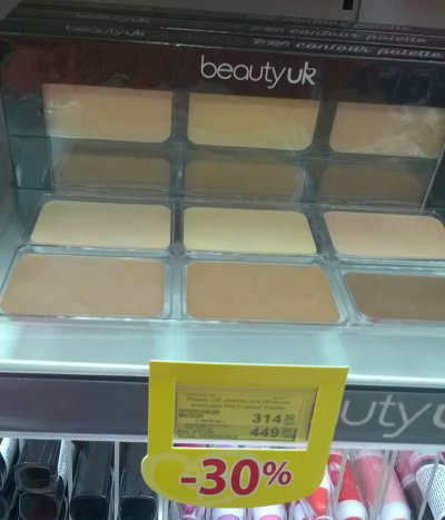 Палетка для лица Beauty uk по сниженной цене