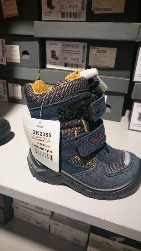 Скидка на зимние ботинки ECCO детские