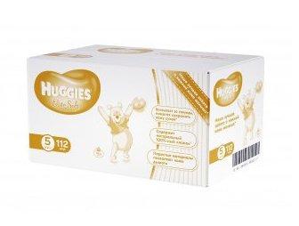 Супер цена на Huggies Elite Soft 5