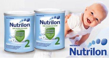 Акция 2 по цене 1 на смесь Nutrilon Кисломолочный