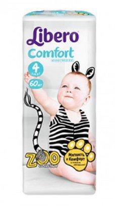 Подгузники Libero Comfort со скидкой 40%