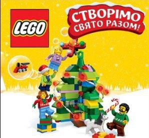 Конструкторы LEGO со скидкой