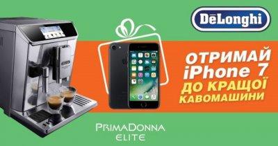 Акция в Comfy: iPhone 7 в подарок к кофемашинам Delonghi