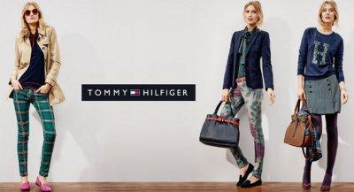 Скидки 15-20% в магазинах Tommy Hilfiger