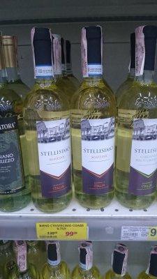 Белое вино Stellisimo Soave со скидкой