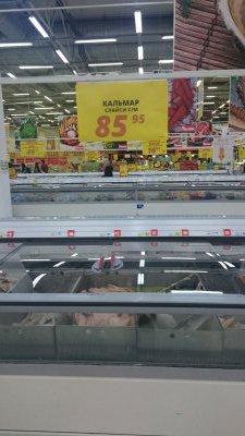 Кальмар свежемороженый по низкой цене от ТМ Слайси