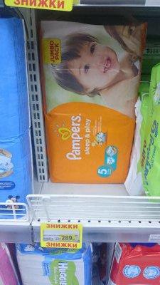 Низкая цена на подгузники Pampers sleep&play 5