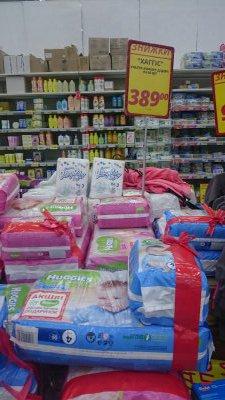Подгузники для девочек Huggies Ultra Comfort 4 по супер цене