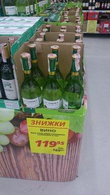 Вино J.P.Chenet Коломбар-Совиньон со скидкой