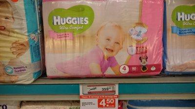 Скидка на подгузники Huggies Ultra Comfort 4 для девочек