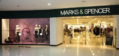 Скидки на трикотаж в Marks & Spencer