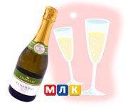Акция! Шампанское в подарок!