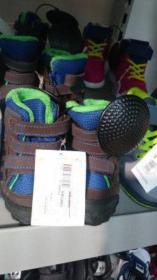 Детские ботинки Adidas с цветными вставками пл сниженной цене