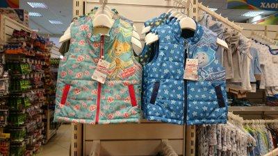 Детские жилеты Фикси Мода по супер цене