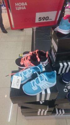 Детские кроссовки Adidas по супер цене