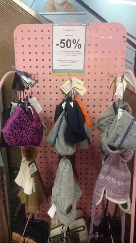 Головные уборы и перчатки с дополнительной скидкой в Intertop Outlet