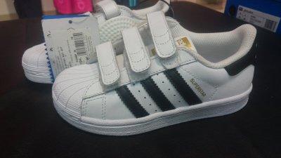 Кроссовки Adidas детские со скидкой