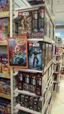 Распродажа игрушек серии Star Wars от ЛЕГО