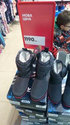 Сапоги Adidas по сниженной цене