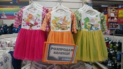 Скидки на детские платья Фикси Мода