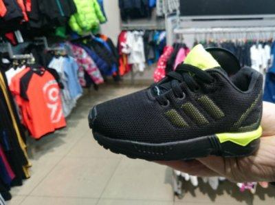Супер цена на детские кроссовки Adidas