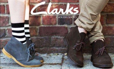 Распродажа обуви в INTERTOP, INTERTOP KIDS, ECCO, GEOX, CLARKS, SKECHERS, TIMBERLAND