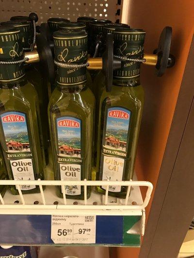 Масло оливковое Ravika Extra Virgin 250 мл по супер цене