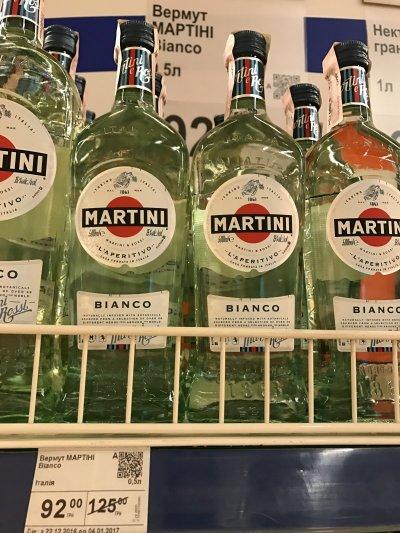 Скидка на вермут Martini Bianco 0,5 л