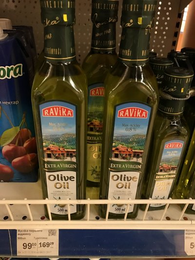 Скидки на оливковое масло Ravika Extra Virgin 0,5 л