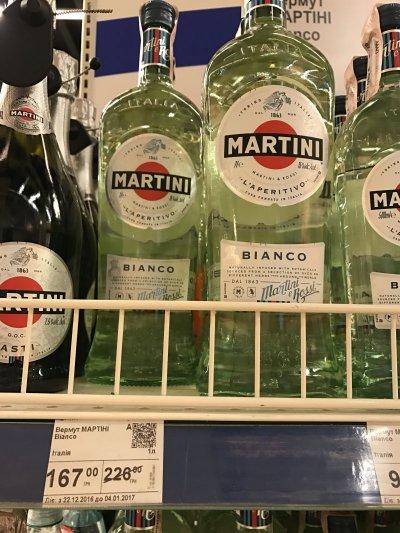 Вермут Martini Bianco 1 л по супер цене
