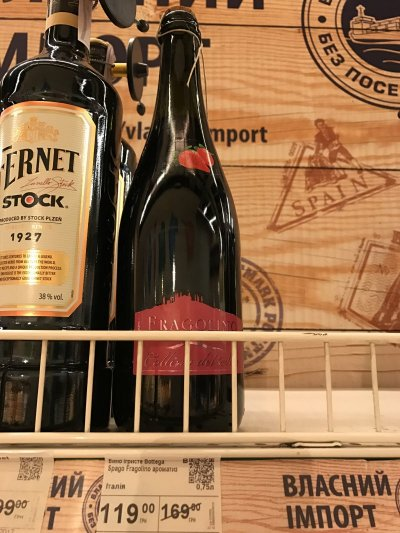 Вино игристое Bottega Spago Fragolino со скидкой