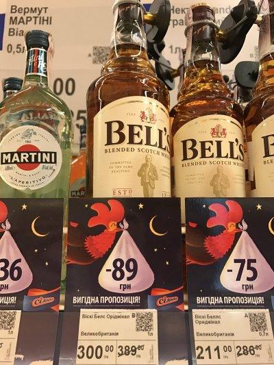 Виски Bells 0,7 л по низкой цене