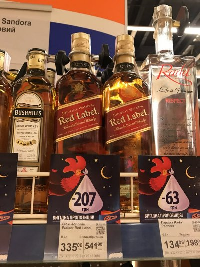 Виски Johnnie Walker Red Label по акции