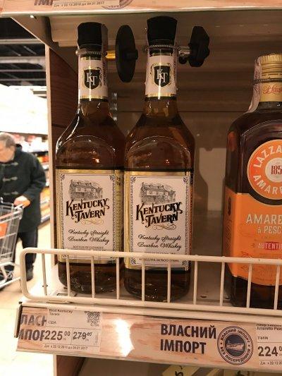 Виски Kentucky Tavern по сниженной цене