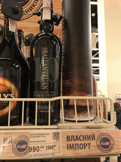 Виски Old Balantruan по супер цене