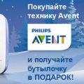 Скидка 50% на детские товары на Pampik.com + подарки!