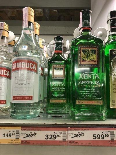 Абсент Xenta 0,5 л по низкой цене