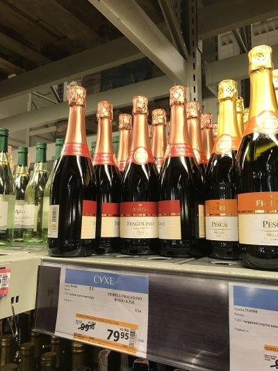 Акция на шампанское Fiorelli Fragolino Rosso