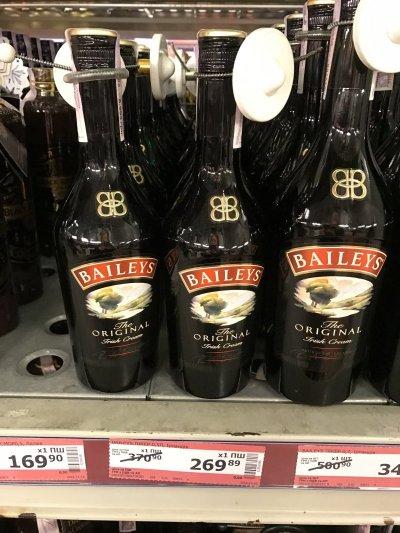 Ликер Baileys 0,5 л по акции