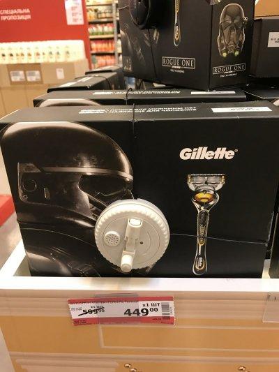 Набор для бритья Gillette по супер цене