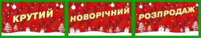 Новогодняя распродажа в COMFY с подарками