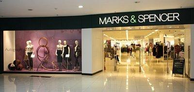Новогодняя распродажа в Marks&Spencer
