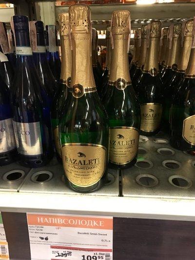 Шампанское Bazaleti по низкой цене