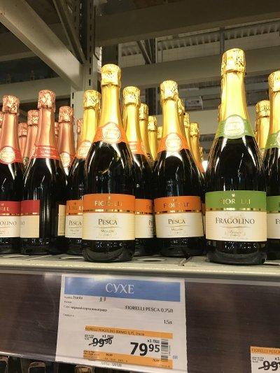 Шампанское Fiorelli Pesca по супер цене