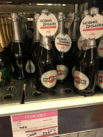 Шампанское Martini Asti по супер цене