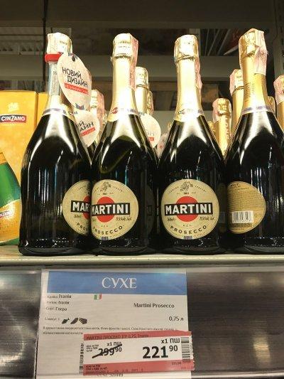 Шампанское Martini Prosecco по супер цене