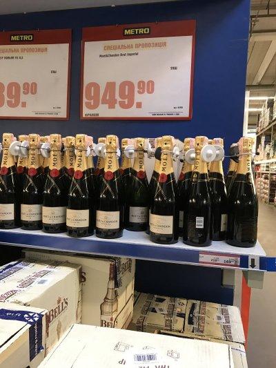 Шампанское Moet & Chandon по выгодной цене