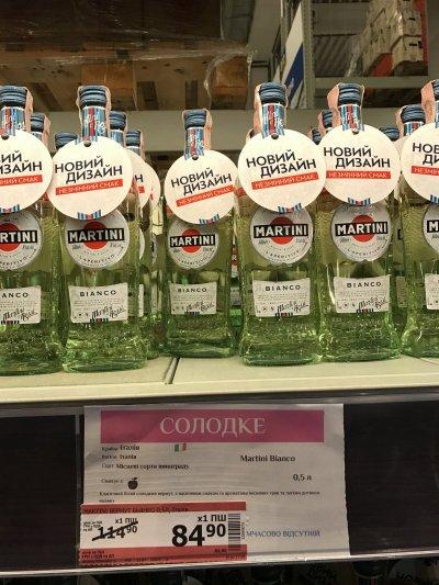 Скидка на Martini Bianco 0,5 л