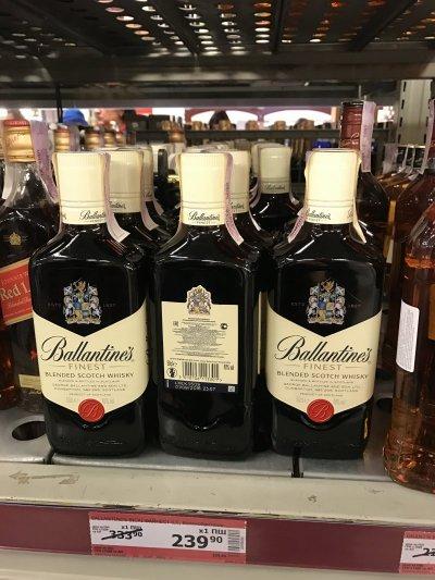 Скидка на виски Ballantines 0,5 л