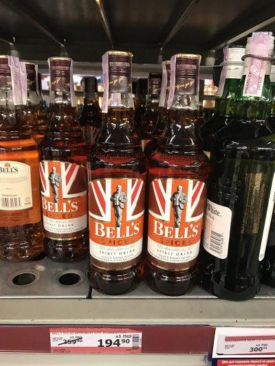 Скидка на виски Bell's Spiced 0,7 л